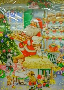 #Weihnachtskalender #xmas